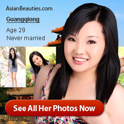 hot Asian Brides dating profiles