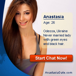 Ukraine dating site