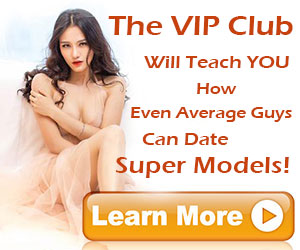 vip club 300x250 banner date supermodels
