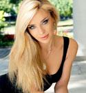 nubile-moldovan-blonde