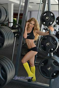 Ukraine gym fitness girl
