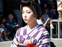 Japanese bride in traditional dress
