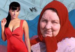 Russian girl myths