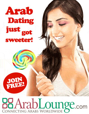 Arablounge Arab Dating Site