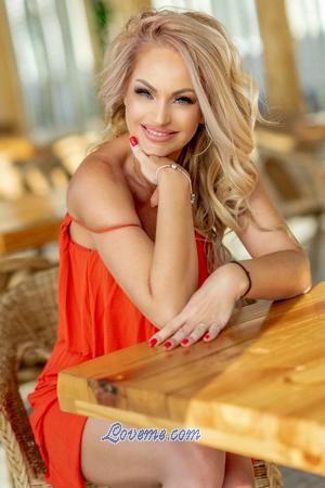 matured blonde Russian woman