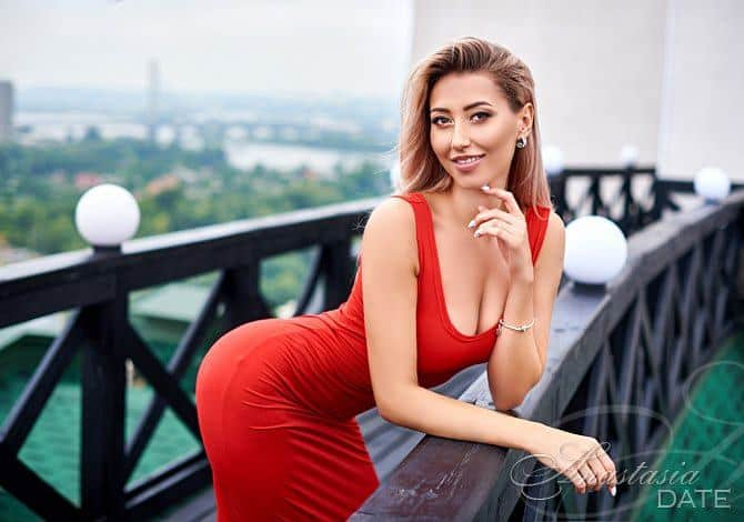 seductive and cheerful Ukrainian babe