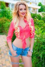 sociable and kind Ukrainian girl