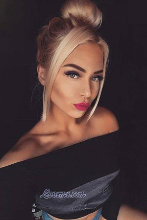 active blonde Ukrainian girl