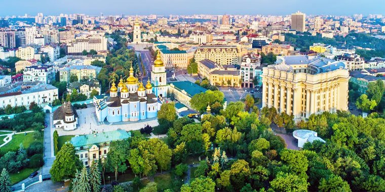 beautiful city of Kiev, Ukraine