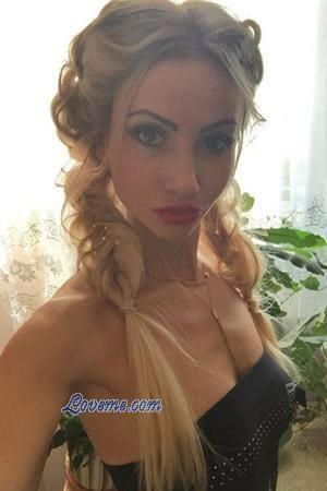 cute Belarussuian blondie