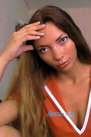 educated Belarusian babe