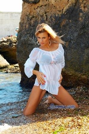 energetic Ukraine woman