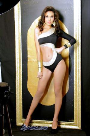 hot Venezuelan woman with nice curves