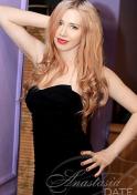 Kazak girl hot in black
