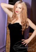 Kazakh girl hot in black