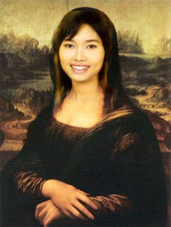 Thai Mona Lisa