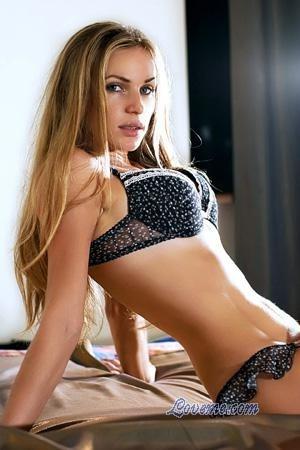 Ukraine bikini girl