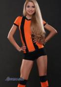 Ukrainian Babe with Amazing Legs