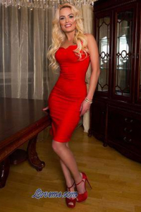 cheerful and active Ukraine woman
