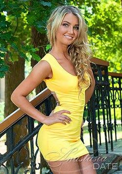 green-eyed Ukraine babe from Odessa