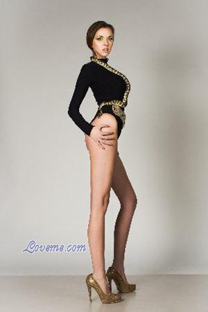 long-legged Russian girl