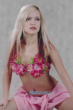 Russian blonde in flower bra and pink skirt
