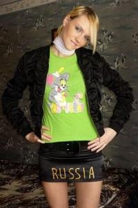Russian bride Kristina