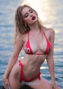 sexy hot Ukrainian beauty