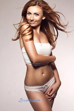 Ukrainian redhead bikini girl