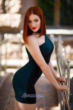 Ukrainian redhead looking for love