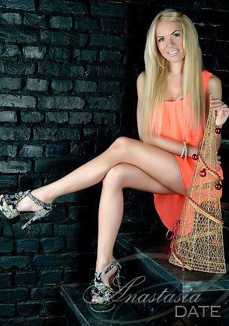 Ukrainian blonde with sexy legs