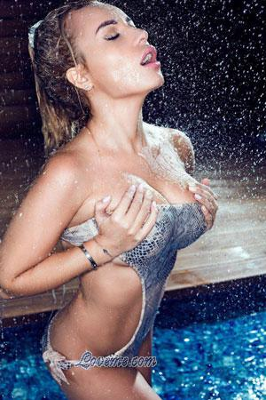 wet Ukraine bikini babe