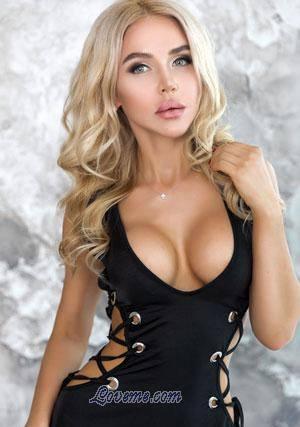 curly blonde babe from Ukraine