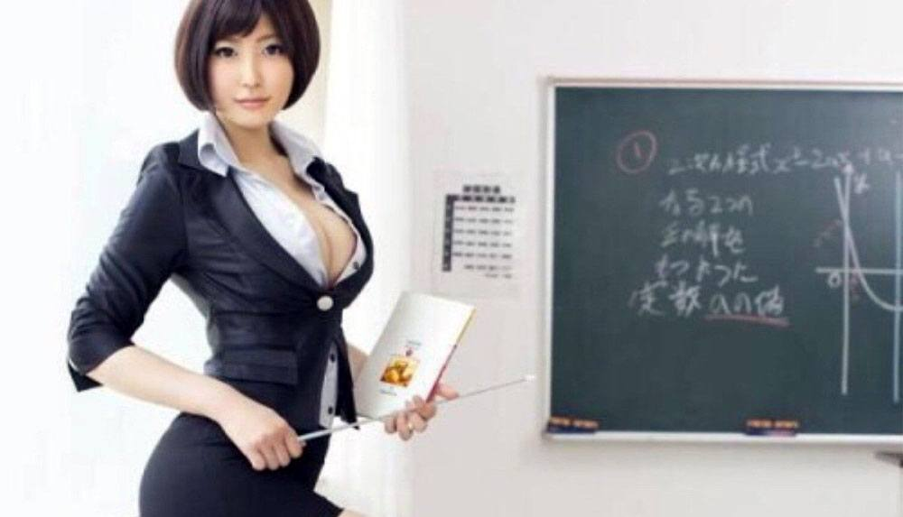 sexy Asian teacher in a classroom