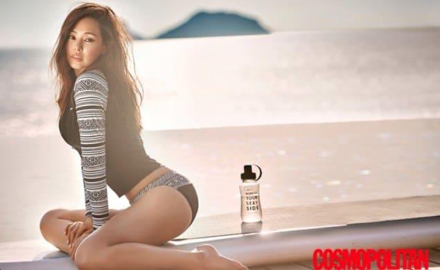Lee Hanee Cosmopolitan