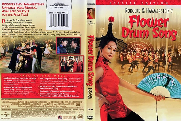 Flower Drum Song (1961) DVD cover