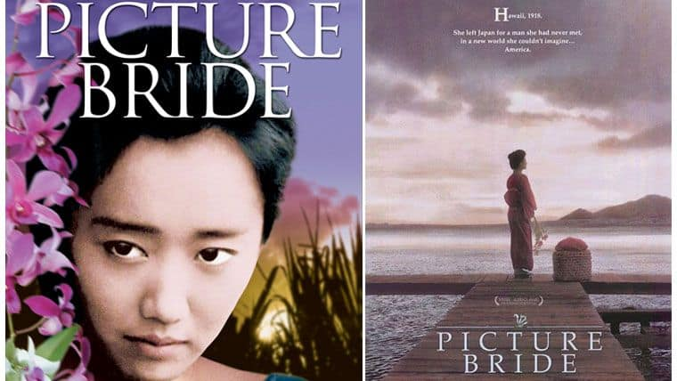 Picture Bride (1995) movie posters