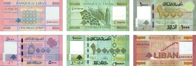 Lebanese Pound (LBP)