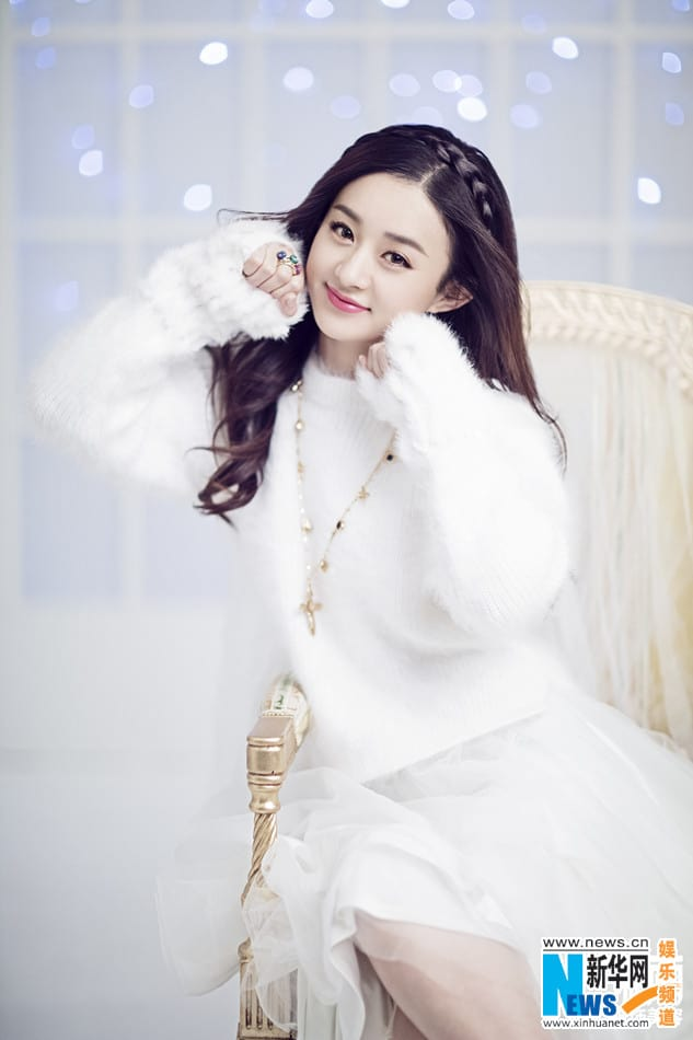 Zhao Liying Chinese actress Rayli magazine