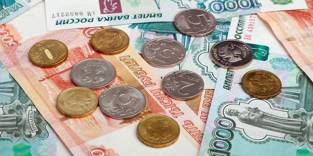 Russian ruble - Russian Federation currency