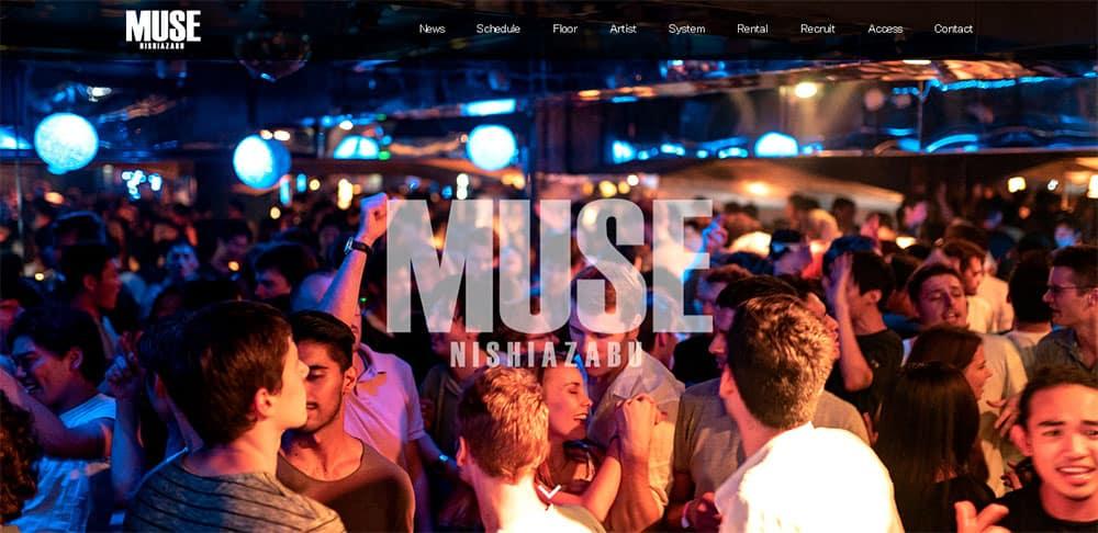 Muse bar Japan