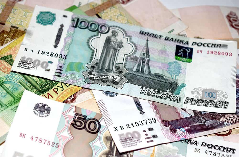 Russian money ruble
